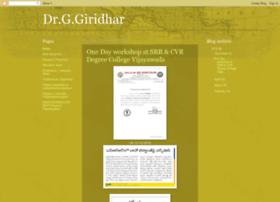 drgiridhar.blogspot.com