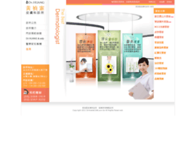 drhuang168.com.tw