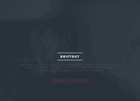 driftout.co.kr