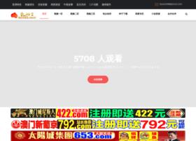 drigergt.com