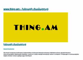 drigg-code.com