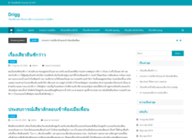 drigg.org