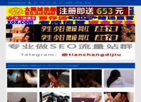 drinkhanky.com