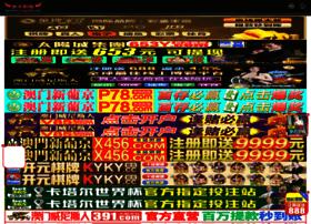 drinksbagcompany.com