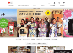 drip-pod.jp