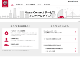 drive.nissan-carwings.com