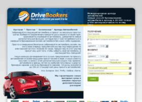 drivebookers.ru