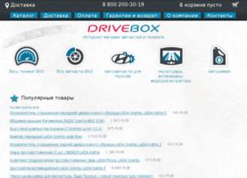drivebox.ru