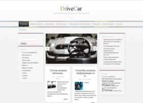 drivecar.com.ua