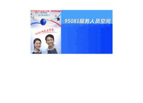 driver.95081.com