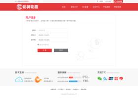 driverincome.com