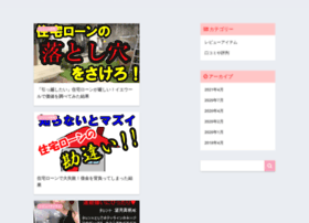 drivesrt.jp