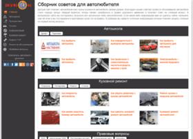 driving24.ru