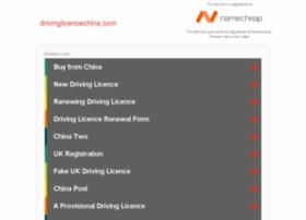 drivinglicencechina.com