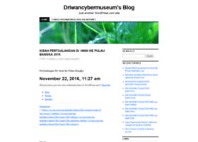 driwancybermuseum.wordpress.com