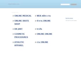 drjartonline.com