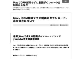 drm-mac.net