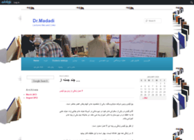 drmadadi.edublogs.org
