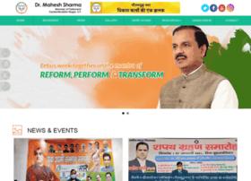 Drmaheshsharmabjp.com