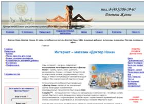 drnona-zakaz.ru