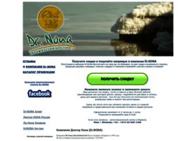 drnona2000.info