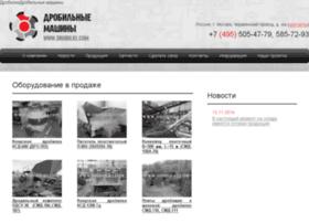 drobilki.com