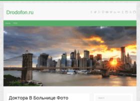 drodofon.ru