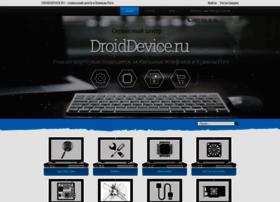 droiddevice.ru