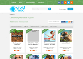 droidmod.ru