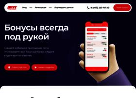 droogcompanii.ru