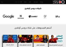 droosonline.com