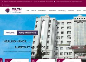 dropchaudharyhospital.com