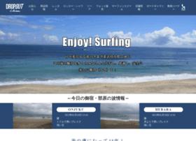 dropout.jp