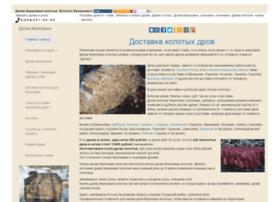 drova.extassy.ru