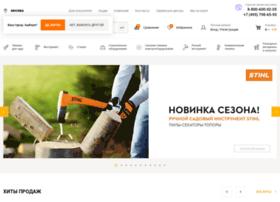 drovosek-profi.ru