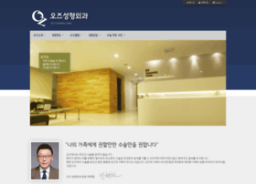 drpark.co.kr