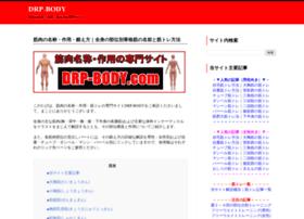 drpbody.com