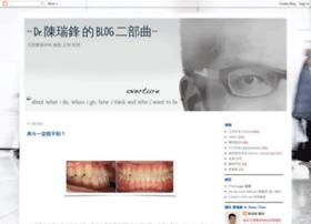 drpeterchen.blogspot.hk