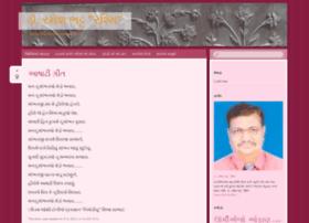 drrameshbhattrasmikbnn.wordpress.com