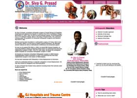 drsivaji-ortho.com