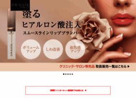 drsoie.com