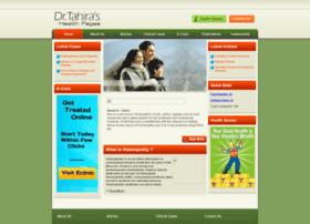 drtahirahp.com