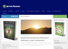drugata-realnost.com