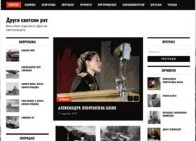 drugisvetski.com