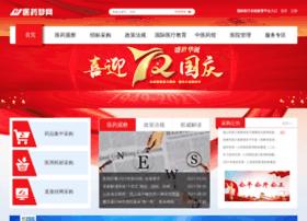 drugnet.com.cn