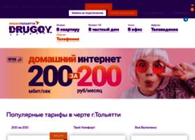 drugoytel.ru
