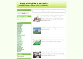 drugstorer.ru