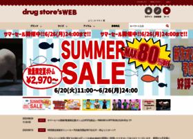 drugstores-shop.com