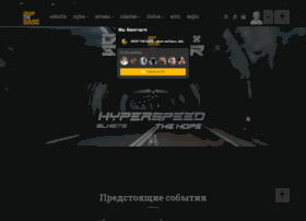 drumandbass.ru