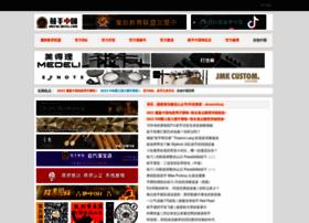 drumchina.com